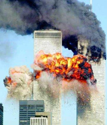 new 9-11 photo