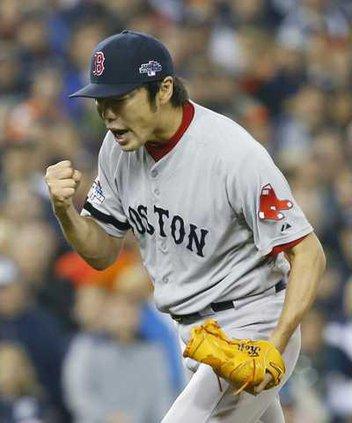 spt ap Red Sox Uehara
